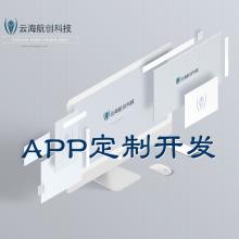 威客服务:[123343] APP定制开发综合商城app生鲜配送app移动应用开发android应用开发