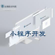 威客服务:[123336] 微信开发微信公众号微信商城开发微信小程序定制开发