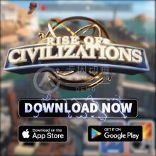 【Rise Of Civilizations】游戏宣传片
