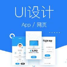 威客服务:[123467] UI界面设计