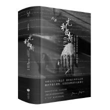天地出版社《尤利西斯》装帧设计