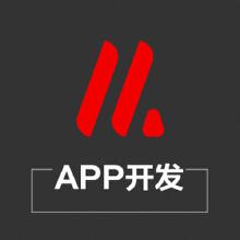 威客服务:[113047] APP开发