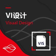威客服务:[116148] VI设计