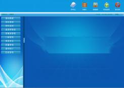 档案库房管理系统