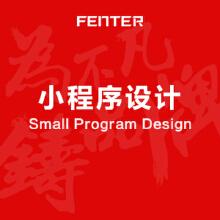 威客服务:[97303] 小程序设计/小程序开发/