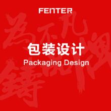 威客服务:[97307] 产品包装设计/瓶型设计/包装结构创意