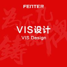 威客服务:[97302] VIS设计/企业视觉识别系统/VIS整体视觉规划
