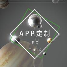 威客服务:[121917] APP定制开发原生APP开发综合商城app生鲜配送app移动应用开发iosandroid应用开发