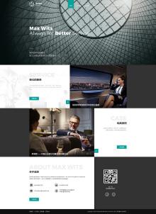 美思商务-官网建设
