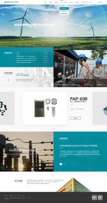 北京博电新能官网UI设计