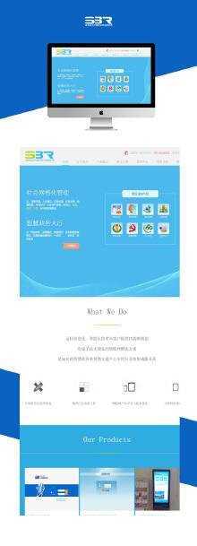 南京苏比尔信息企业官网