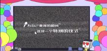 盘古KTV动画宣传片—呼啦啦案例