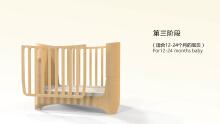 婴儿床使用三维展示