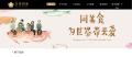 餐饮行业网站开发
