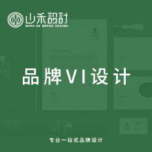 威客服务:[124158] 品牌VI设计 品牌全案设计 品牌形象设计
