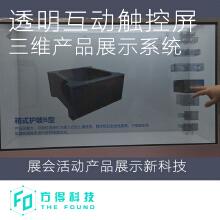 威客服务:[124174] VR三维产品展示,三维互动仿真开发