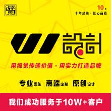 高端VI设计 品牌形象VIS设计 公司logo企业全套视觉识别系统设计