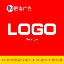 威客服务:[124320] 【匠南广告】LOGO设计商标品牌设计标志设计公司logo设计企业标识