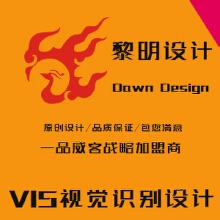 VIS视觉识别设计