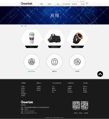 网站设计与制作