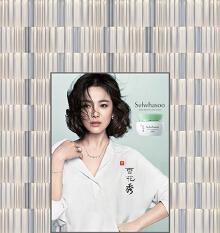 【匠南广告】商城车贴设计 印刷、喷绘、大型图片设计、海报设计