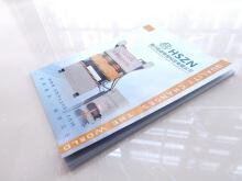 【匠南广告】企业画册 机械说明 产品介绍 公司手册 宣传画册 产品图册