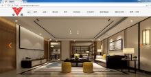 威客服务:[124527] PC网站和手机web端开发