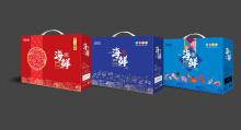 【匠南广告】礼盒包装 海鲜高档礼盒包装袋 包装盒设计
