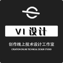 威客服务:[124593] VI设计