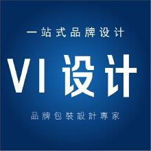 威客服务:[124690] VI设计