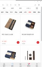 威客服务:[124787] 微信小程序,商品竞拍、销售类