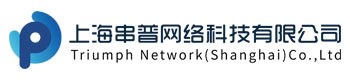 上海串普网络科技有限公司