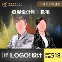 威客服务:[116833] 【满意为止】 品牌企业logo设计原创图标设计标志设计公司LOGO设计(卡通)