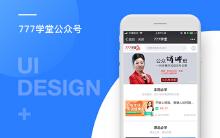 威客服务:[124953] 【公众号定制开发】免费咨询!微信电商餐饮社交/教育金融等系统