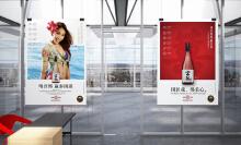 星创奇艺品牌机构海报设计