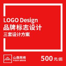 威客服务:[124972] 【原创】品牌设计 — 标志LOGO — 3套版式方案