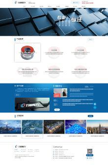 北京力创电力科技有限公司网站开发