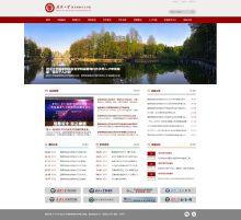 武汉大学国家网络安全学院