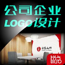 威客服务:[63050] 企业教育商业零售农业服装连锁店电商办公家居装饰logo设计