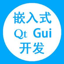 威客服务:[125264] Qt Gui 应用定制开发
