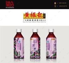 黄振龙凉茶饮料包装设计