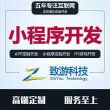 威客服务:[125489] 微信小程序开发  微信开发  小程序开发