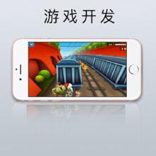 威客服务:[125581] 游戏开发(包括网页游戏,手机游戏,H5游戏,微信小游戏)
