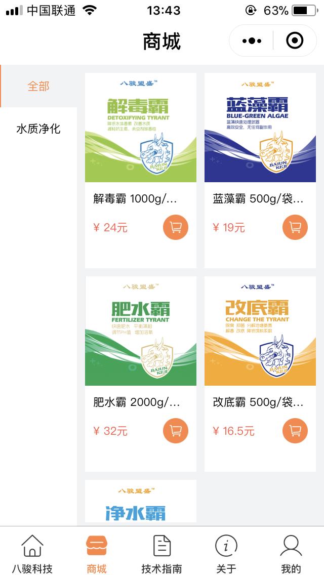 顶想网络郑毅:创业十年 认清自己再出发