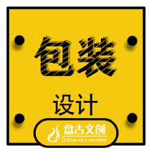 威客服务:[125649] 产品包装设计/各类包装设计