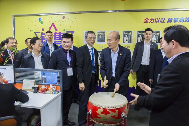 臺灣高雄市長韓國瑜蒞臨一品威客參觀訪問