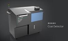 煤炭检测仪