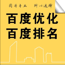 威客服务:[125734] seo关键词优化
