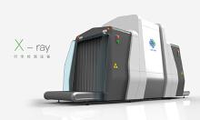 行李X光检测设备
