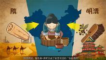 【MG动画】2016方太厨具有限公司方太水槽洗碗机起源MG动画